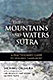 Book Cover - The Mountains and Waters Sutra
